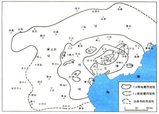 唐山7.8级地震的烈度图