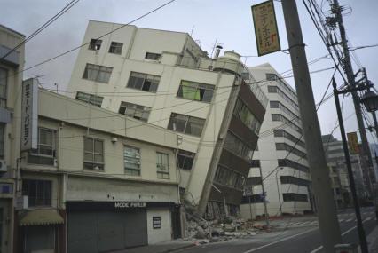 1995年日本阪神地震