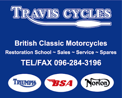 TRAVIS CYCLES3