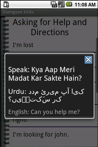 Urdu Dialog