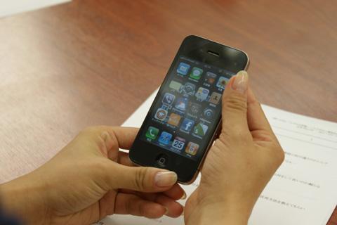 玩生產應用App|美LaVie9月号:スマートフォン講座 予告編免費|APP試玩
