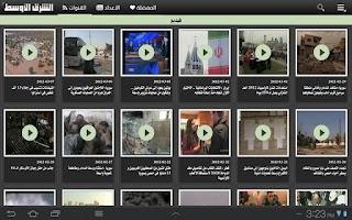 Screenshot of Asharq Al-Awsat (AR Tablet)