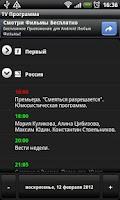 Screenshot of TV Program