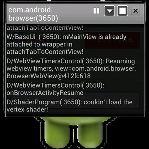 實時logcat 工具 App LOGO-APP試玩