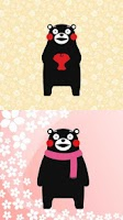 Screenshot of Kumamon LWP & Clock Widget