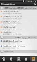 Screenshot of RSS Egypt News | أخبار مصر
