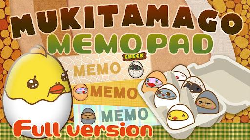Memo Pad Mukitamago Full Ver. 個人化 App-愛順發玩APP