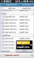 Screenshot of Russian Verbs Pro