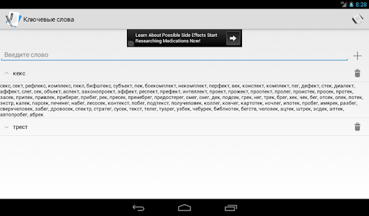 how to download edit button touch apk