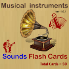 Musical Flash Cards icon