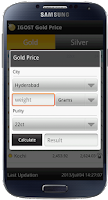 Screenshot of Gold Live Price India