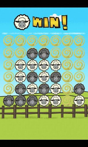 Four sheep in a row