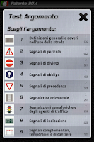 Screenshot of Patente 2014 (gratis)