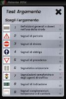 Screenshot of Patente 2014 (gratis)