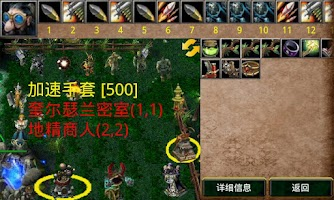 Screenshot of 123 Dota