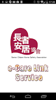Screenshot of e-Care Link