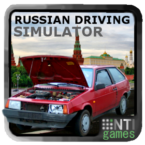 russian car simulator