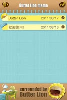 Screenshot of Butter Lion Memo LITE