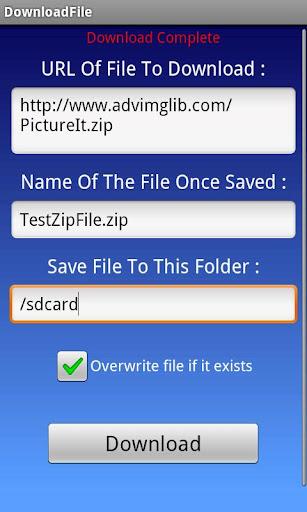 【免費工具App】DownloadFile-APP點子