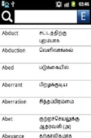 Screenshot of Tamil Dictionary E-T & T-E