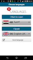 Screenshot of Learn Arabic - 50 languages