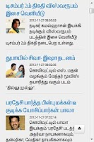 Screenshot of Kollywood (Tamil) News