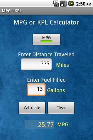 Fuel MPG KPL Calculator