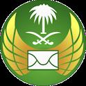 Saudi Post Old icon