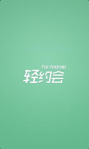4月10日十香之日《約會大作戰 DATE A LIVE》動畫、遊戲、原作三大桌布限時下載 - kanonhg的創作 - 巴哈姆特