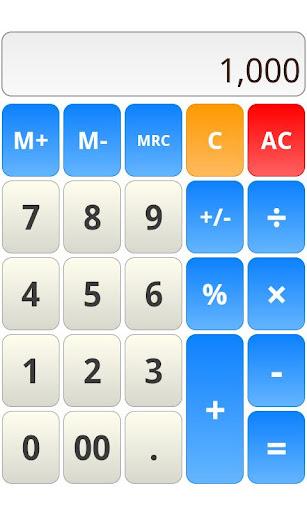 シンプル電卓 TYPE D 工具 App-癮科技App