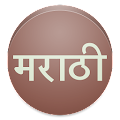 View In Marathi Font APK for Bluestacks