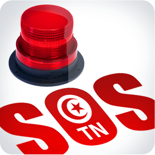 Tunisia Emergency LOGO-APP點子