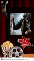 Screenshot of IRAQI CINEMA - IRAQ
