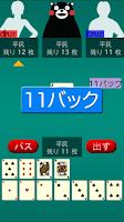 Screenshot of くまモンと大富豪だモン!