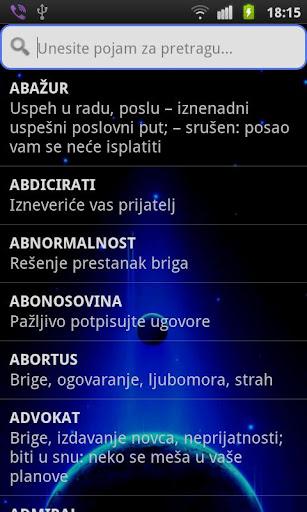 Sanovnik