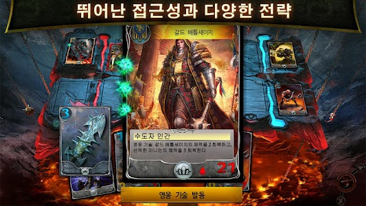 Order & Chaos Duels 이미지[3]