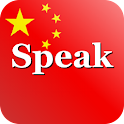 Chinese Words icon