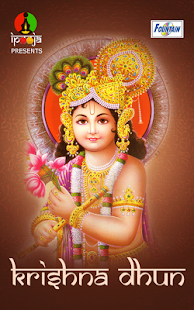 Shri Krishna Dhun with Audio - screenshot