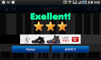 Screenshot of EXO 피아노 : 건반만 따라치면 엑소 노래를 피아노로