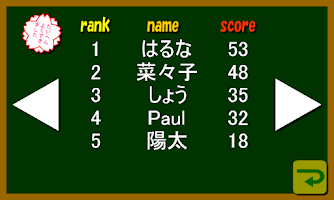 Screenshot of alphabet_abc