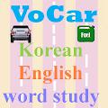App English Korean Word Study Game APK for Kindle