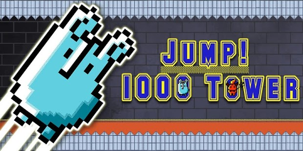 Jump! 1000 Tower! - screenshot