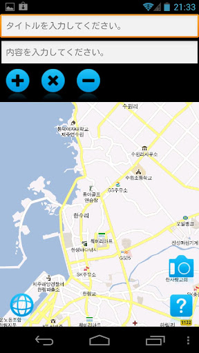 offline map jeju island:east