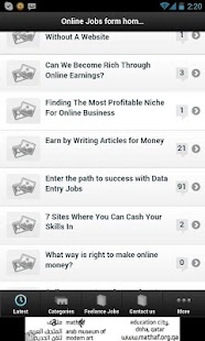 Online Jobs Srilanka - screenshot