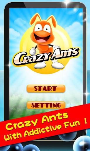 瘋狂的螞蟻