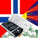 Norwegian Tibetan Dictionary icon