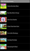 Screenshot of Urdu Nursery Poems