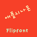 ATcinnamon Korean FlipFont icon