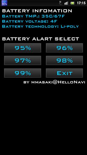 BatteryNotification+