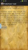 Screenshot of PredictFuture Tamil
